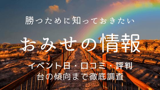 イーゾーン 金沢